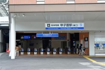 Nishinomiya150769