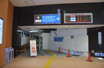 Nishinomiya150776