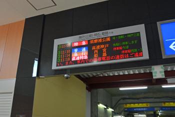 Nishinomiya150778