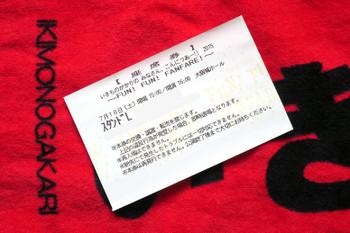Osakaikimonogakari15076
