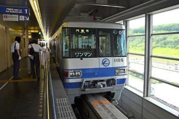 Osakamonorail15076