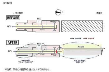Osakamomodani15072