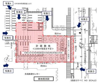 Kobemedical15081