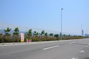Kansaiairport15081