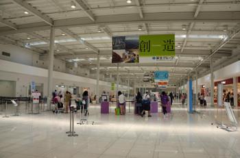 Kansaiairport15086
