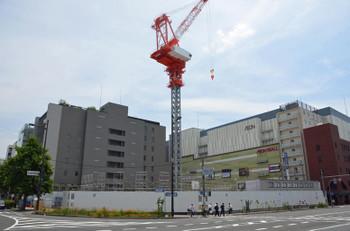 Kyotowacoal15081