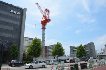 Kyotowacoal15084