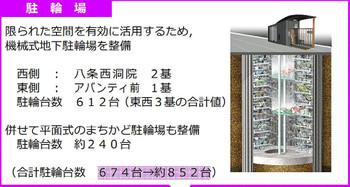 Kyotojr150811
