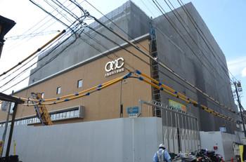Osakamed15081
