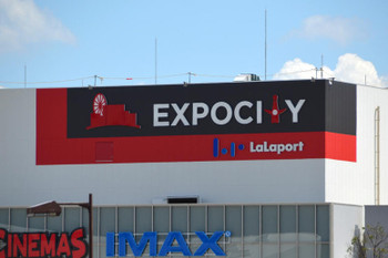 Expocity150823