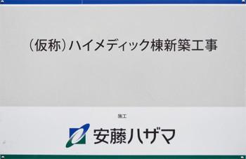 Kyotouniversity15085