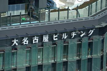 Nagoyadai150913