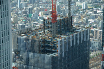 Nagoyajr150913