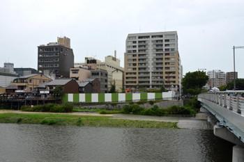 Kyotosolaria15081