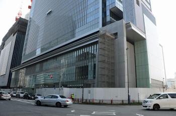 Nagoyajp150918
