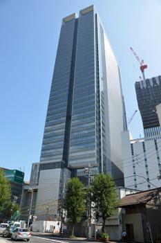 Nagoyajp150919