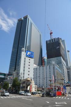 Nagoyajp150921