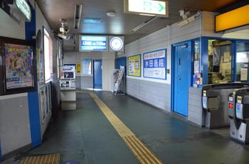 Kyotofukakusa150822