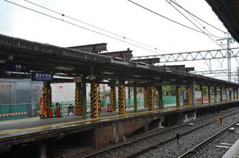 Kyotofukakusa150828