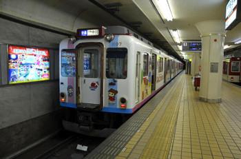 Nagoyasasashima150915