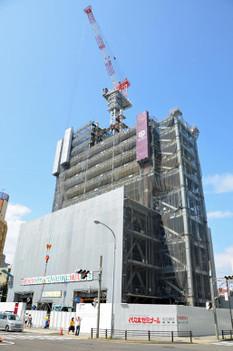 Nagoyayozemi15091