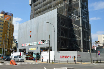 Nagoyayozemi15093