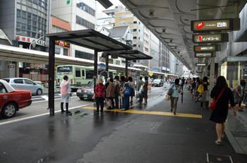 Kyotoshijostreet150914