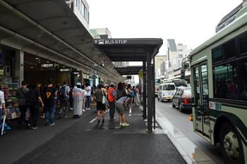 Kyotoshijostreet150919