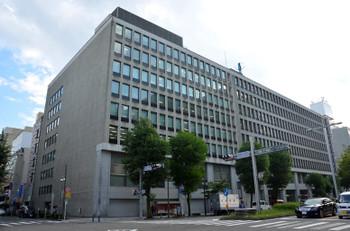 Nagoyahfj15092