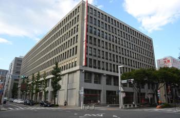 Nagoyahfj15093