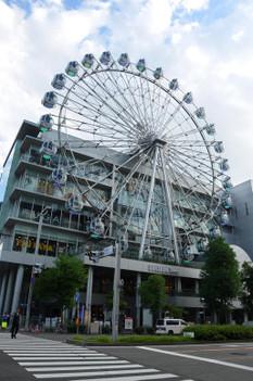 Nagoyahfj15094