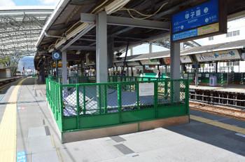 Nishinomiya150961