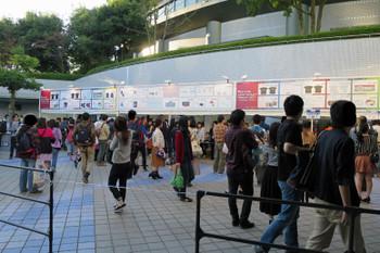 Hiroshimaperfume151014