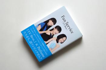 Hiroshimaperfume151016