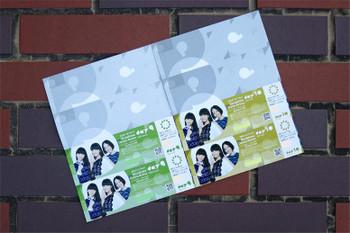 Hiroshimaperfume151018