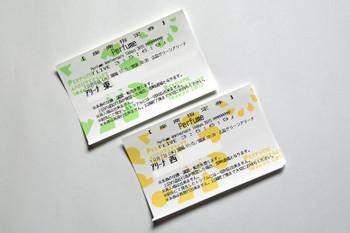 Hiroshimaperfume151019