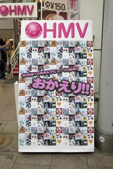 Hiroshimaperfume151022_2