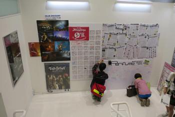 Hiroshimaperfume151023