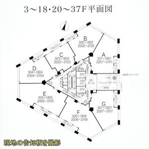 Fukuokaisland151018