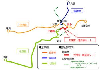 Fukuokasubway15101