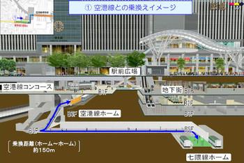 Fukuokasubway15104