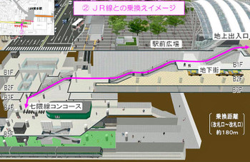 Fukuokasubway15105