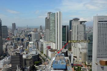 Osakasakurabashi15091