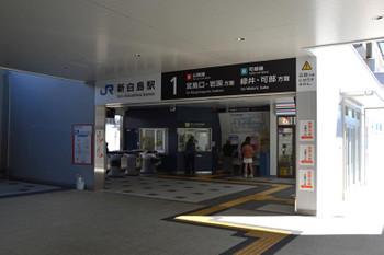 Hiroshimashinhakusima151013