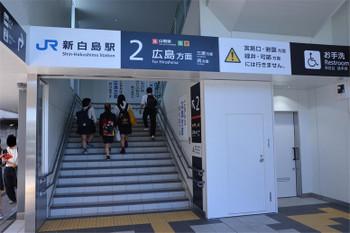 Hiroshimashinhakusima151018