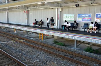 Hiroshimashinhakusima151022