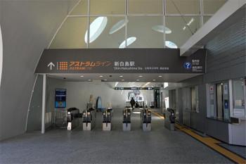 Hiroshimashinhakusima151054