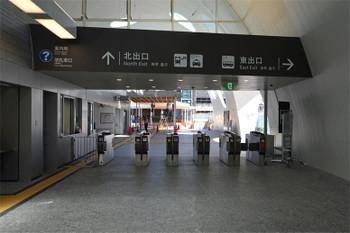 Hiroshimashinhakusima151055