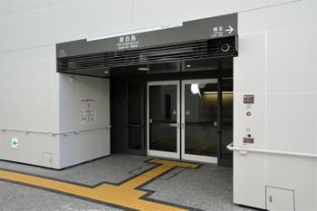 Hiroshimashinhakusima151062