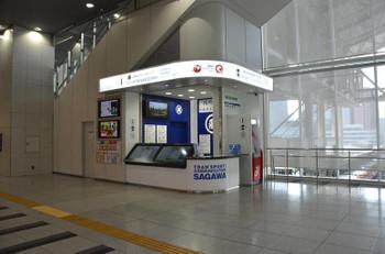 Osakajr15102111